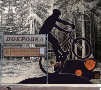 Label_Pokrovka-350x310